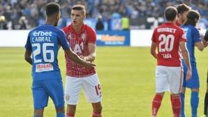 Билети за Левски - ЦСКА-София няма да се продават в деня на мача, ето кога и как могат да се закупят