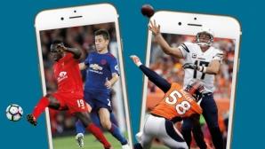 Дигиталното променя спорта: онлайн платформите създават революция в преките излъчвания