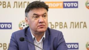 БФС поема съдийски и делегатски такси на юношески турнири в цяла България