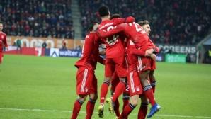 Аугсбург - Байерн 1:0, гледайте тук