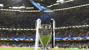 Москва иска финал в Шампионската лига