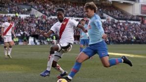 Познато: Атлетико разочарова с игра, но отмъкна победата (видео)