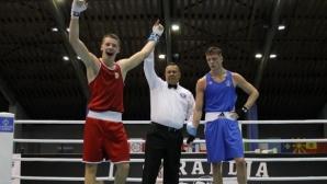 """Българските победи на """"Странджа"""" не спират!"""