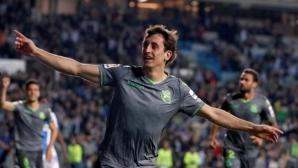 Реал Сосиедад помете Леганес след почивката (видео)