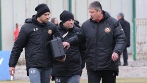 Лоши новини за Любослав Пенев