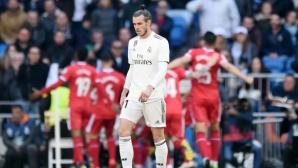 Реал Мадрид - Жирона 1:2, Рамос беше изгонен