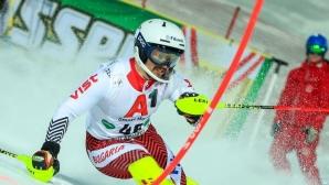 Алберт Попов не завърши първия манш на слалома на СП в Оре (видео)