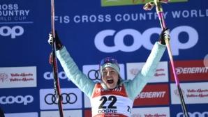 Керту Нисканен спечели интервалния старт на 10 км класически стил (снимки)