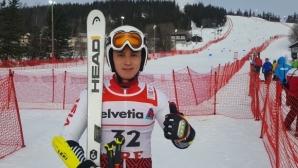 Йоан Тодоров с 41-во време в първия манш на слалома в Оре, Алберт Попов и Камен Златков отпаднаха