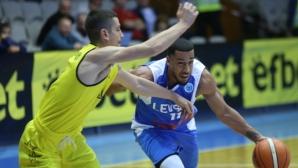 Левски Лукойл ще играе приятелски мач с Арис