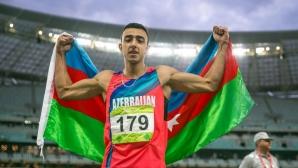 Азербайджан беше приет за член на Асоциацията на Балканските лекоатлетически федеразции