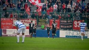 Цирк в Италия! Половин отбор от тийнейджъри и без вратар отнесе 20 гола