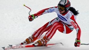 Мария Киркова приключи със ските