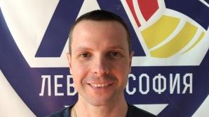 Андрей Жеков се завръща в Левски