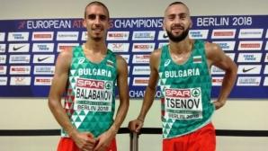 Митко Ценов и Иво Балабанов покриха норматива на 3000 м в зала за Евро 2019