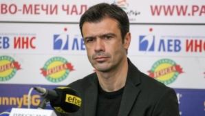 """Кирилов: Левски няма да ни подцени, на """"Герена"""" има напрежение (видео)"""