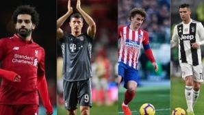 Кой ще нанесе първи удар: Ливърпул или Байерн, Атлетико или Ювентус?