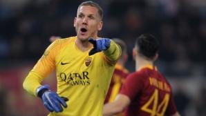 Олсен герой за Рома при трудна победа над Болоня