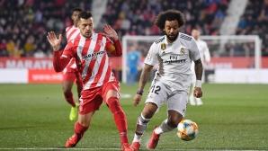 Марсело поискал среща с изпълнителния директор на Реал Мадрид