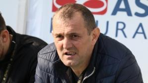 Заги: Не съм говорил на полувремето с г-н Стефанов