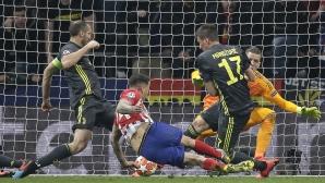 Атлетико Мадрид - Ювентус 0:0, следете тук