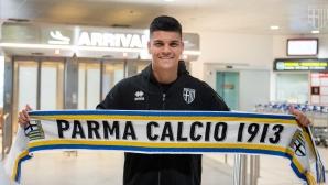 Парма взе бразилския талант, но го чакат в Интер