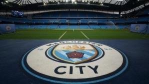 Собствениците на Ман Сити купиха китайски клуб