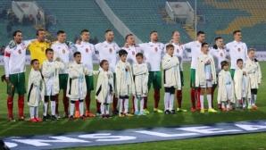 Десподов и Попов приканиха феновете да подкрепят националния отбор