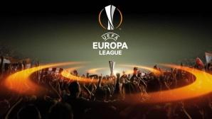 Резултати и голмайстори в Лига Европа на живо - Арсенал с трети гол