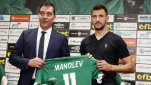 Манолев: Лудогорец ме спечели с европейското мислене, не виждам място за сърдене