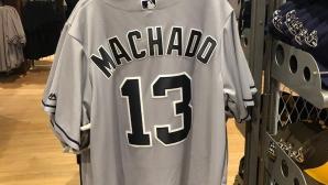 """Мачадо се появи на """"Петко Парк"""", №13 изчезна от фен магазина на Сан Диего"""