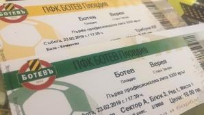 Ботев Пд пусна в продажба билетите за срещата с Верея