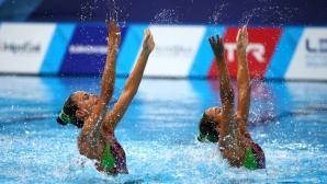Аква Спорт отново №1 в артистичното плуване