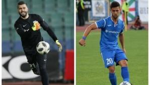 Официално: Левски се раздели с двама футболисти
