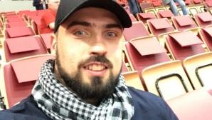 Шок в Полша! Арестуваха брата на Фабиан Джизга, заплашва го 10 години затвор