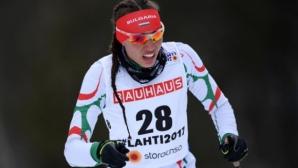 Българските ски бегачи не преодоляха квалификациите в спринта на световното