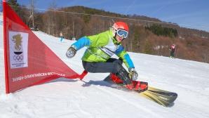 Олимпийският зимен фестивал събра над 380 млади български спортни таланти в Осогово