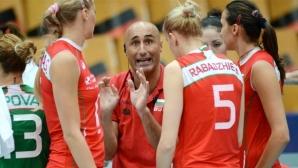 Обвиниха бивш национален селекционер на България в тормоз над състезателка