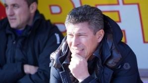 Балъков: На малките отбори просто не им се дава възможност