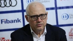 2000 души работят по организацията на Световната купа в Банско