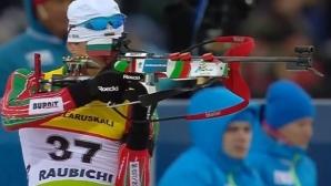 Швеция спечели смесената щафета на Европейското по биатлон, България зае шесто място