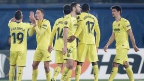 Виляреал се промъкна до 1/8-финалите на Лига Европа (видео)