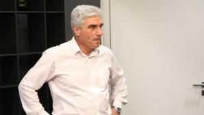 Левски чака отговор от Методи Томанов