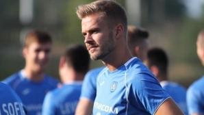 Ейолфсон зарадва феновете на Левски с добра новина