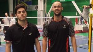 Даниел Николов и Иван Русев бият на турнир по бадминтон във Виена