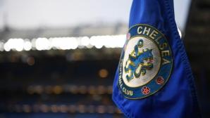 ФИФА удари Челси с трансферно ембарго за два прозореца