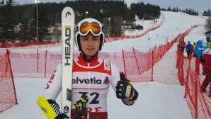 Йоан Тодоров завърши на 53-о място в Супер Г от комбинацията за СК в Банско