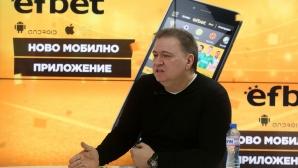 Жейнов разкри добра новина за Левски (видео)