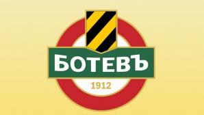 """Ботев (Пд) сключи договор с проектанта на """"Колежа"""""""