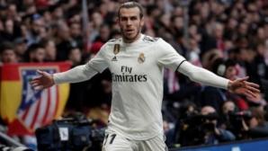 Реал Мадрид не мисли да се разделя с Бейл